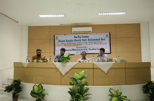 """Seminar on """"Solidarity with Palestine in light of the Prophet Muhammad (s)'s Conduct"""""""